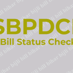 SBPDCL Bill Status Check